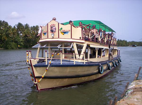 amritapuri_photo040.jpg